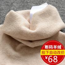 秋冬新款不起球羊绒女高领短款套头毛衣堆堆领大码针织打底衫修身