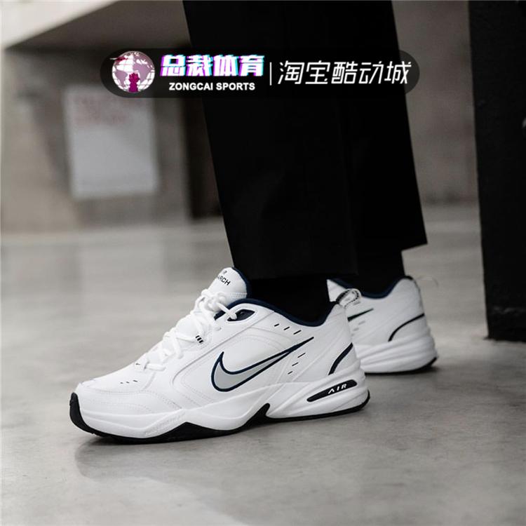 Nike Air Monarch M2K经典复古厚底老爹鞋男白蓝跑步鞋415445-102图片