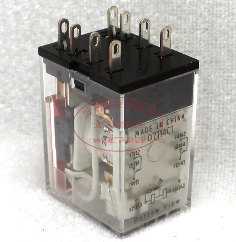 Genuine Authentic Omron Relays My2n Gs Dc24v Replaces My2n