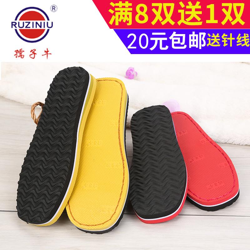 Различная обувь Артикул 589933284043