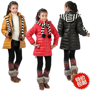 Discounted Genuine Kids girls shiny PU leather Slim models in long down jacket coat Disposable