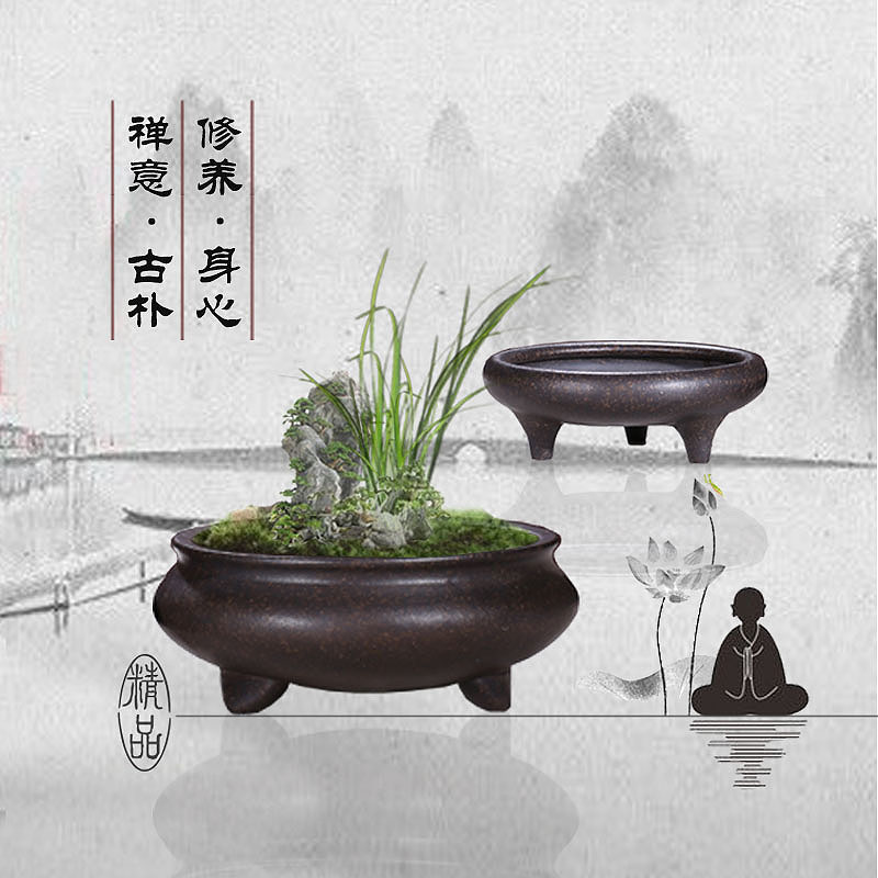 Глиняные изделия для чаепития Артикул 569042569958
