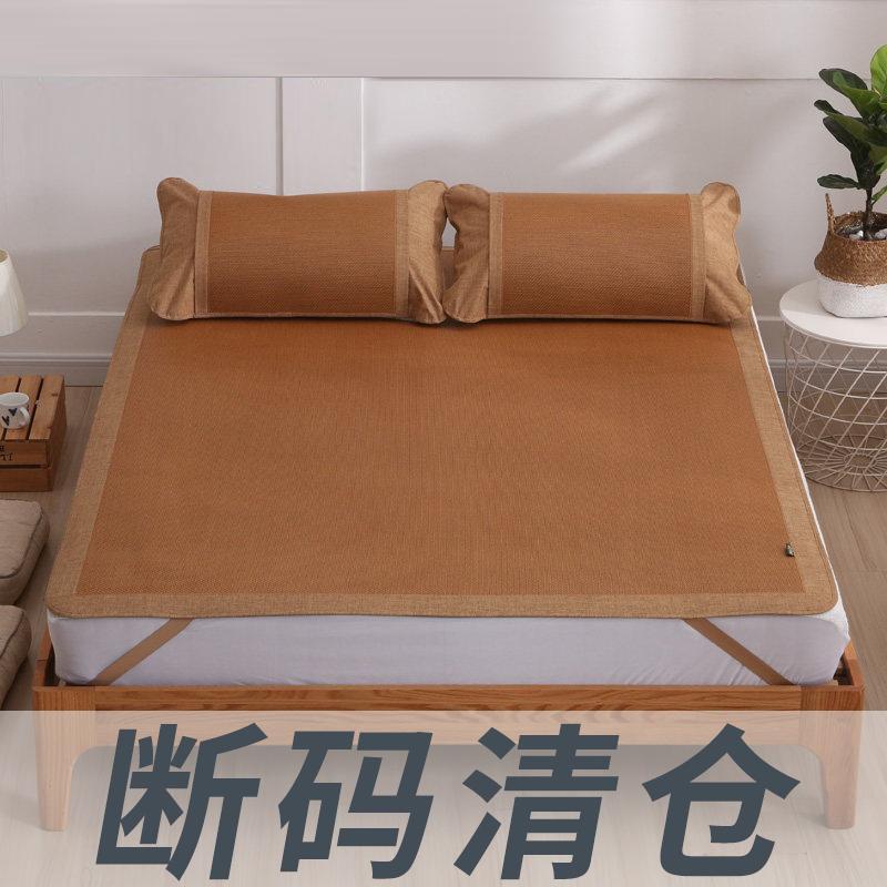 Декоративные одеяла и подушки / Прикроватные коврики Артикул 618581941398