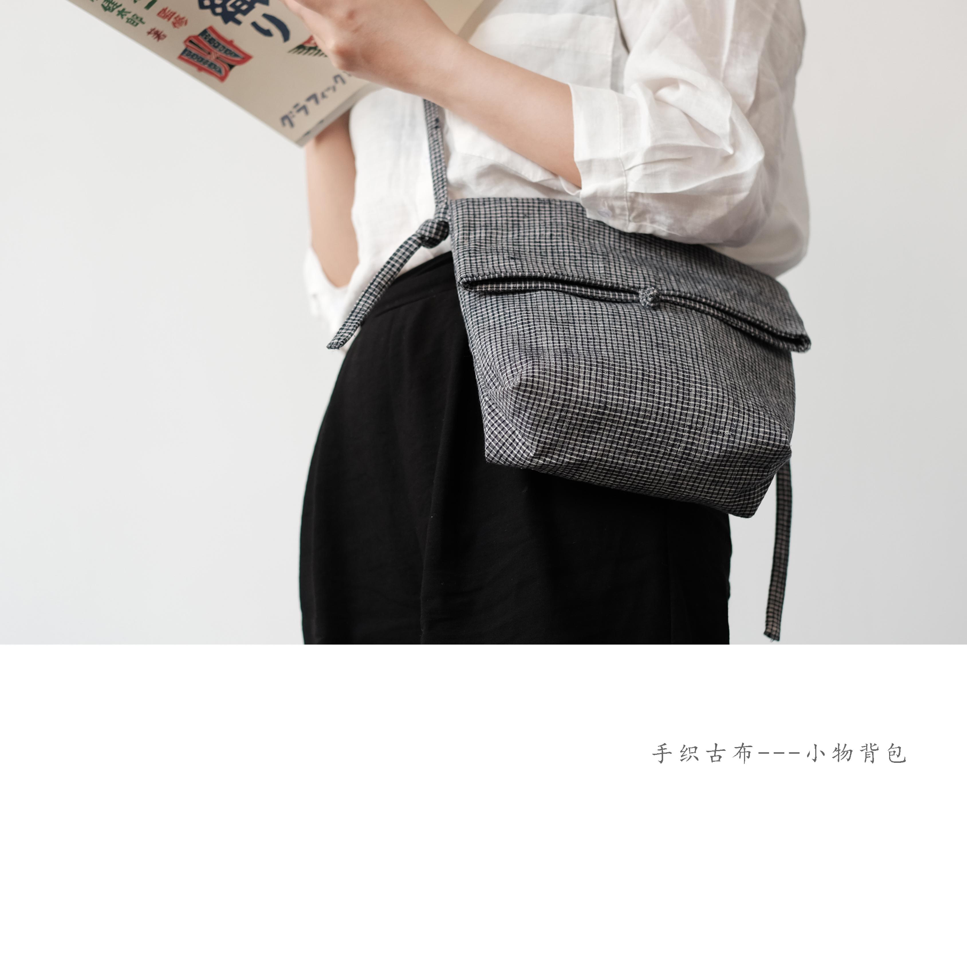 手织老布古布小物行囊袋斜挎布包
