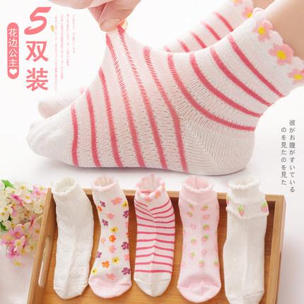 纯棉夏季女童网眼袜婴儿儿童袜子