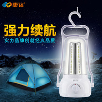 Kangming Tent Lamp Camping lights rechargeable emergency Lights camp lights outdoor camping LED lighting glowed