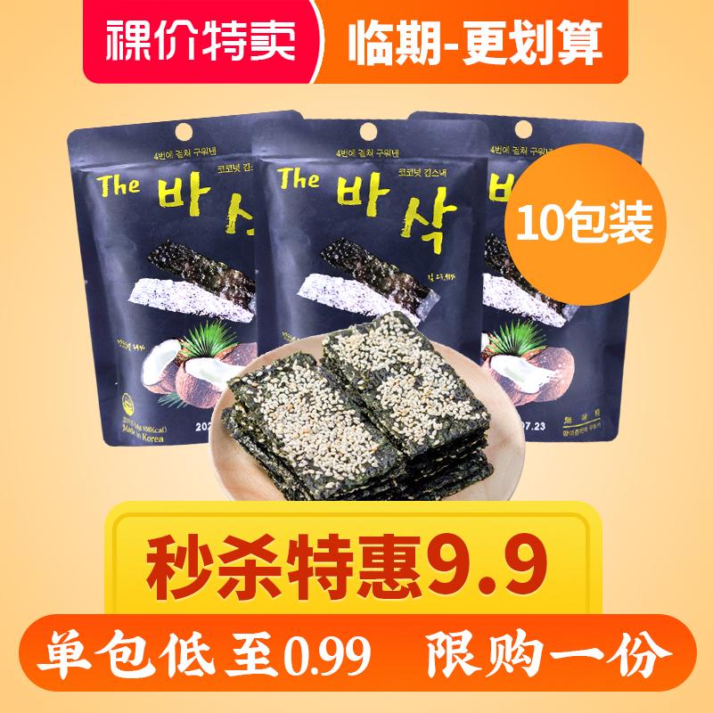 【限购1份】韩国进口 椰子味调味海苔14g袋装休闲零食