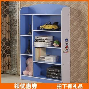 儿童书架落地书柜简易小学生玩具架幼儿园组合置物架简约现代卡通价格