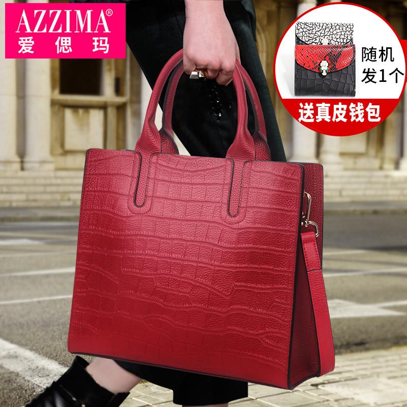 Кожаные сумки Артикул 574248848478