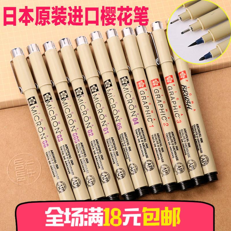 Япония SAKURA цветение вишни карты игла карандаш водонепроницаемый крюк линии ручка карикатура след край ручная роспись дизайн привлечь ручка установите