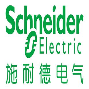 施耐德电器漏电保护器漏保2A 空气开关断路器 施耐德电气 电度表