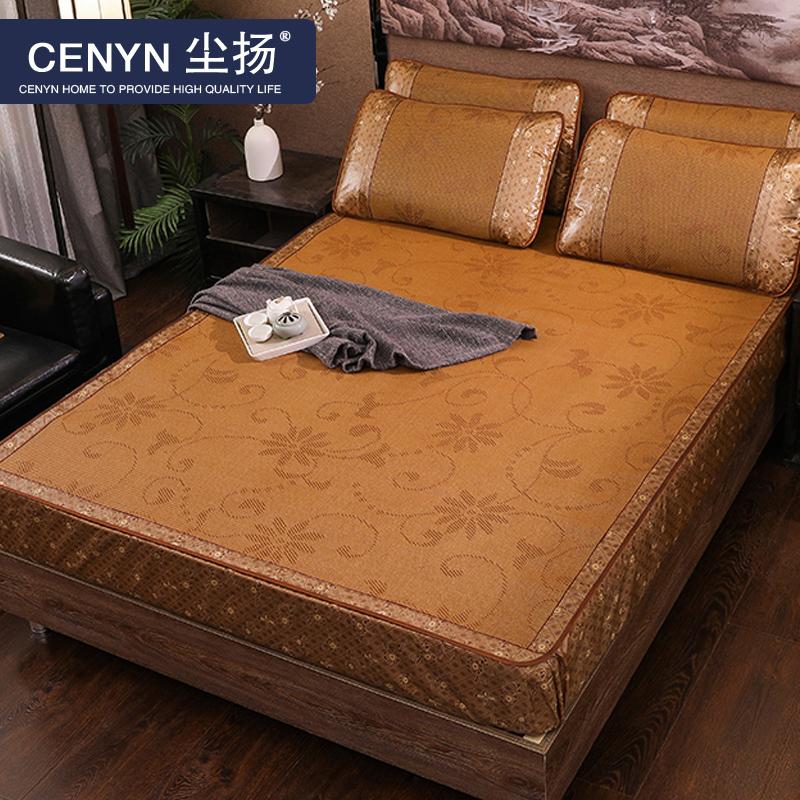 Декоративные одеяла и подушки / Прикроватные коврики Артикул 594537257320