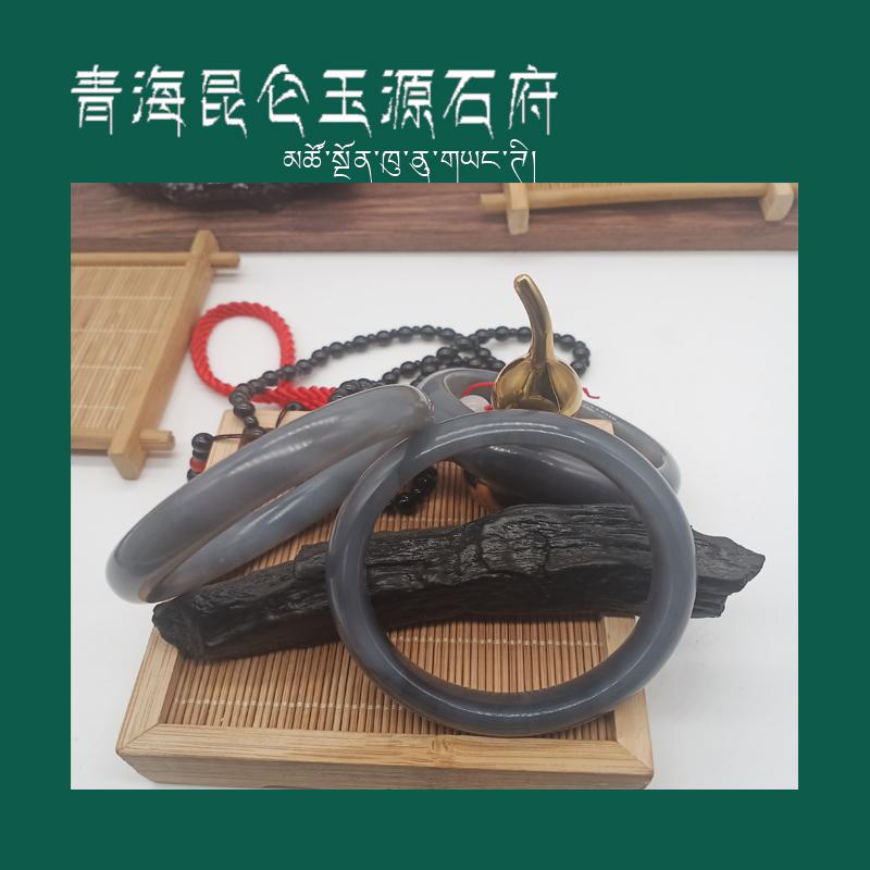 Изделия из Цинхайского нефрита Артикул 612445100074