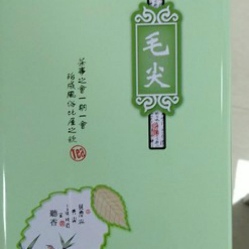 新货蜜蜂天使买1发2茶叶绿茶2020新茶毛尖信阳特级茶茶叶高山绿茶