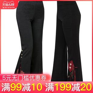 唐装裤子女春秋款中式绣花民族风女裤妈妈装刺绣多图案美人扇长裤