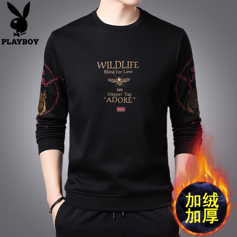 Playboy winter thermal underwear mens Plush thickened one-piece top round neck can wear autumn bottoms