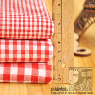 Chaoyang grid red color medium and small number of cotton yarn dyed plaid fabric handmade DIY cotton material thin section