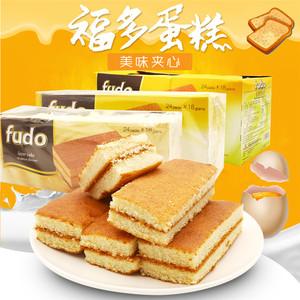 临期特卖马来西亚进口福多蛋糕18克小包早餐小面包下午茶蛋糕零食