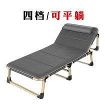 米午睡床木板床铁床1.5米1.2好运客折叠床单人床家用简易床双人床