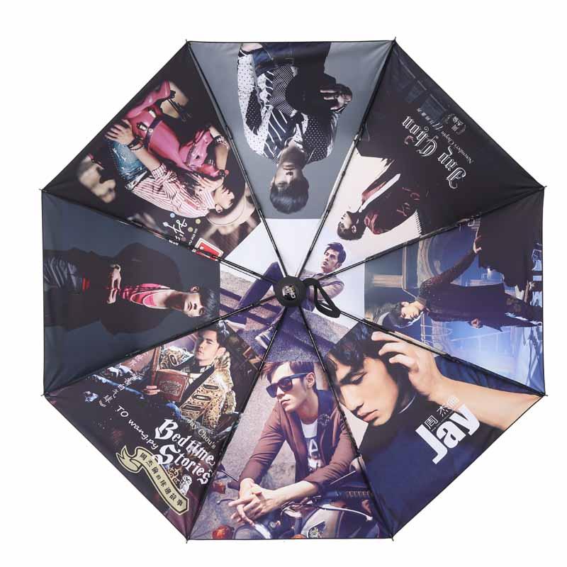 58.00元包邮周杰伦雨伞林俊杰全自动晴雨伞明星周边雨伞来图定制遮阳伞