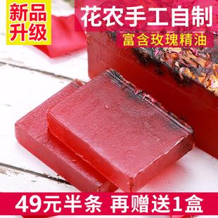 云南手工玫瑰精油皂鲜花皂 洁面洗澡香皂香味持久 香型 男女 全身