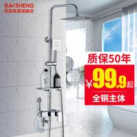 淋浴花洒套装家用全铜浴室淋雨喷头卫生间沐浴花酒卫浴器洗澡龙头