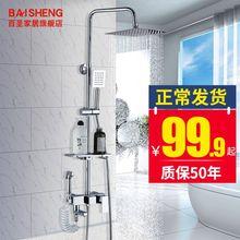 家用全銅浴室淋雨噴頭衛生間沐浴花酒衛浴器洗澡龍頭 淋浴花灑套裝