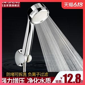 浴室加压手持花洒淋浴喷头增压淋雨喷头热水器沐浴洗澡莲蓬头套装
