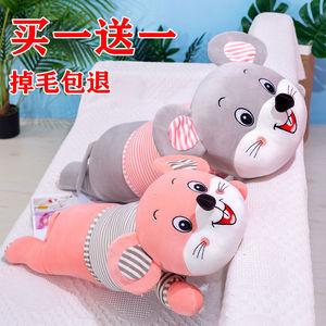 热销可爱长条米老鼠公仔趴趴鼠毛绒玩具大号睡觉抱枕女生礼物陪睡