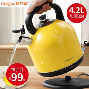 格立高电热烧水壶 304不锈钢大容量家用迷你自动断电开水壶烧水器