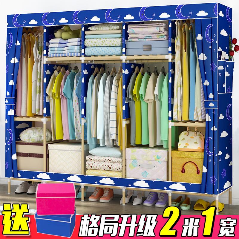 时尚实用实木挂架家用柜子实木架组装布衣柜潮流风格衣服多功能