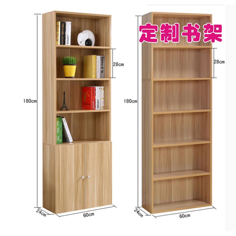 定制简易学生带门书柜书架儿童书柜子自由组合储物柜落地置物架