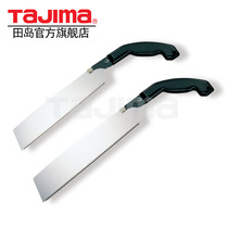 Tajima Tashima hand saw woodworking saw Japanese household woodworking saw handmade woodworking tools three-sided blade sharp