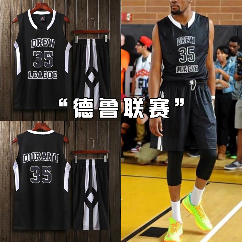 皓娜篮球服套装男杜兰特球衣成人光板DIY定制大学生训练比赛队服