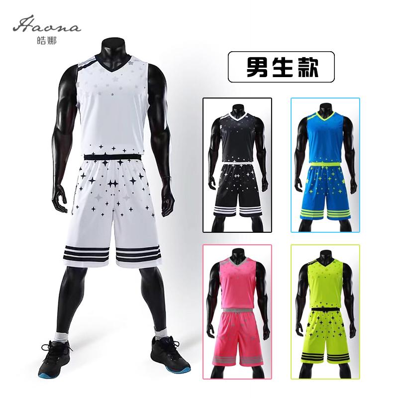 皓娜新款星星印花篮球服套装男大学生运动球服光板定制印字背心