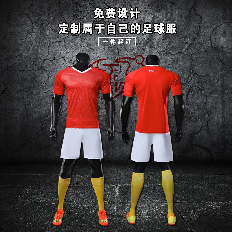 皓娜足球服套装男夏季成人光板队服订制印号短袖球队训练服瑞S