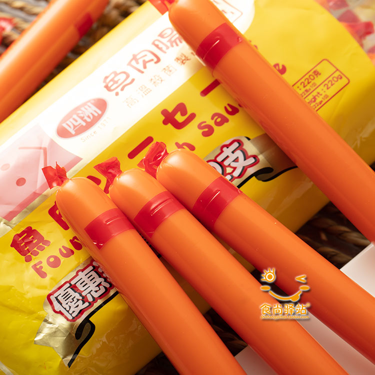 香港进口零食品 四洲日本制爆浆芝士鱼肠原味鱼肉肠即食海鲜