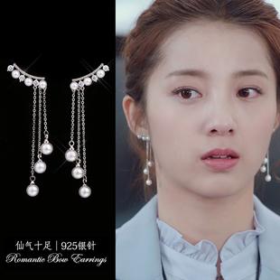 外星女生柴小七同款耳环女纯银长款珍珠流苏耳钉个性时尚耳坠耳饰