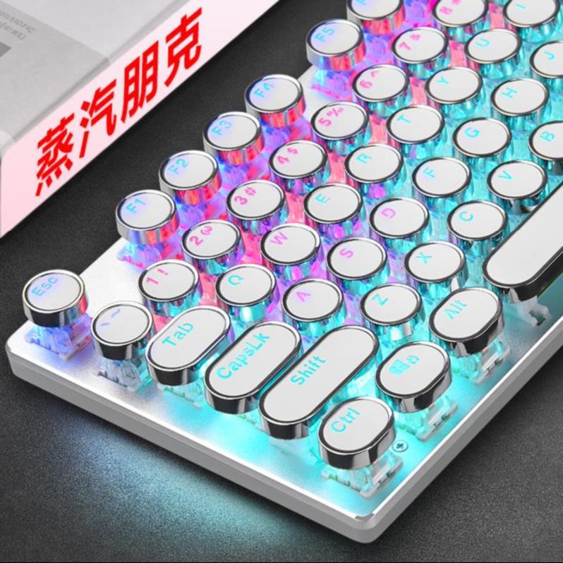 台式办公机械手感夜光圆形透光键盘