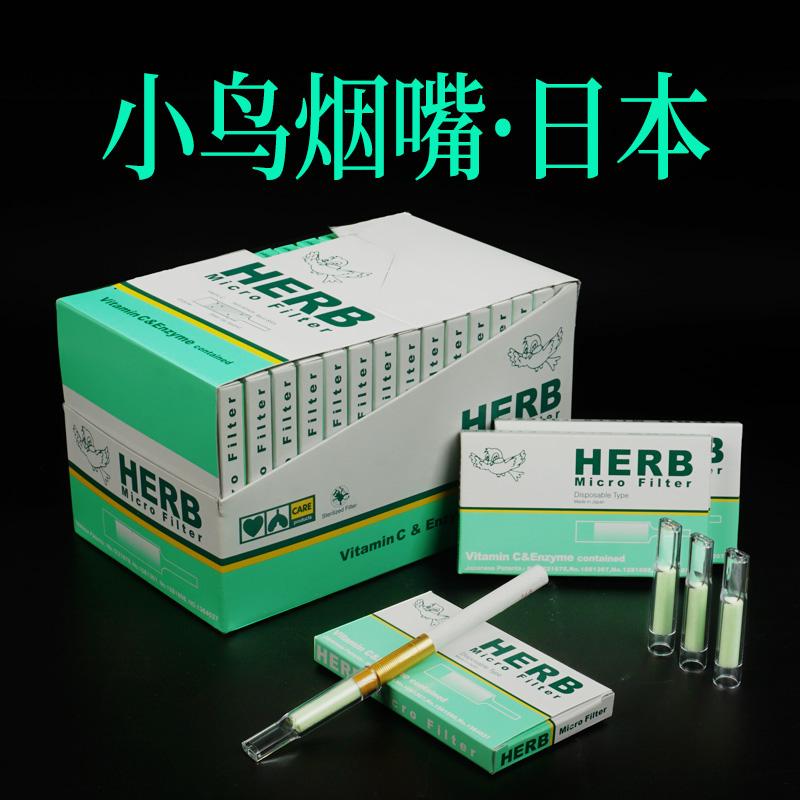 日本进口绿鸟小鸟烟嘴HERB男士香烟过滤嘴中细支一次性过滤器正品 Изображение 1