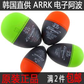原装进口 ARRK电子矶钓夜钓阿波漂海钓浮漂 本价格不含电池图片