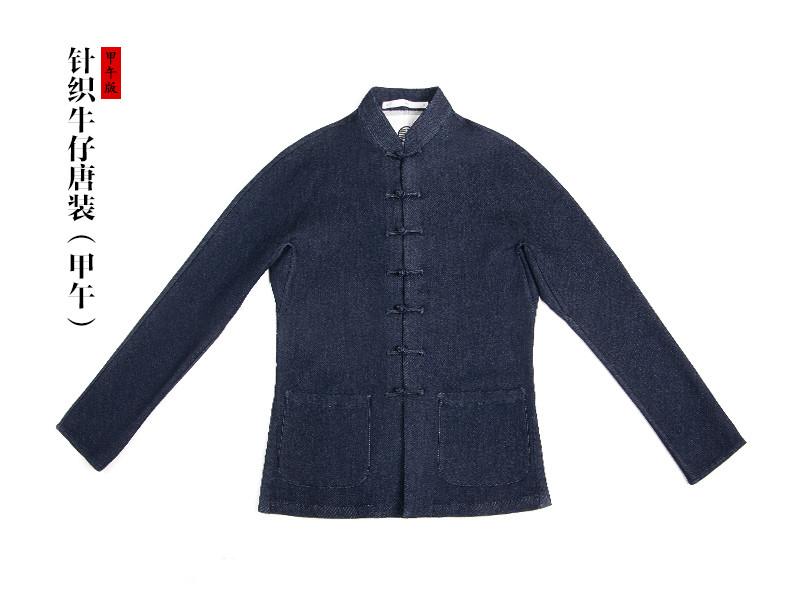 Национальная китайская одежда Артикул 541039020780