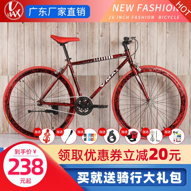 Детские велосипеды Артикул 602790878532