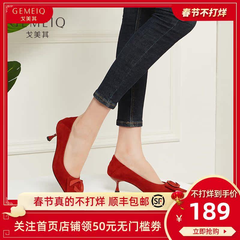 戈美其2020春季新款尖头绒面蝴蝶结单鞋女性感细跟高跟通勤女鞋子