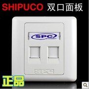 Original Internet Panel telephone SHIPUCO dual-port panel Panel 86-2 Jack Panel double outlet