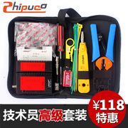 Genuine SHIPUCO Kit Crystal head crimping Tester advanced cable clamp Network tool kit