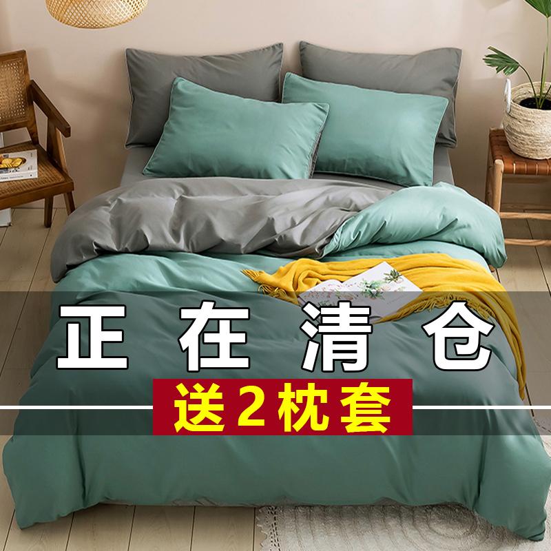 被套单件1.8x2.2x2.4床单被罩两件套150x200x230cm纯棉1.5x2米2.3