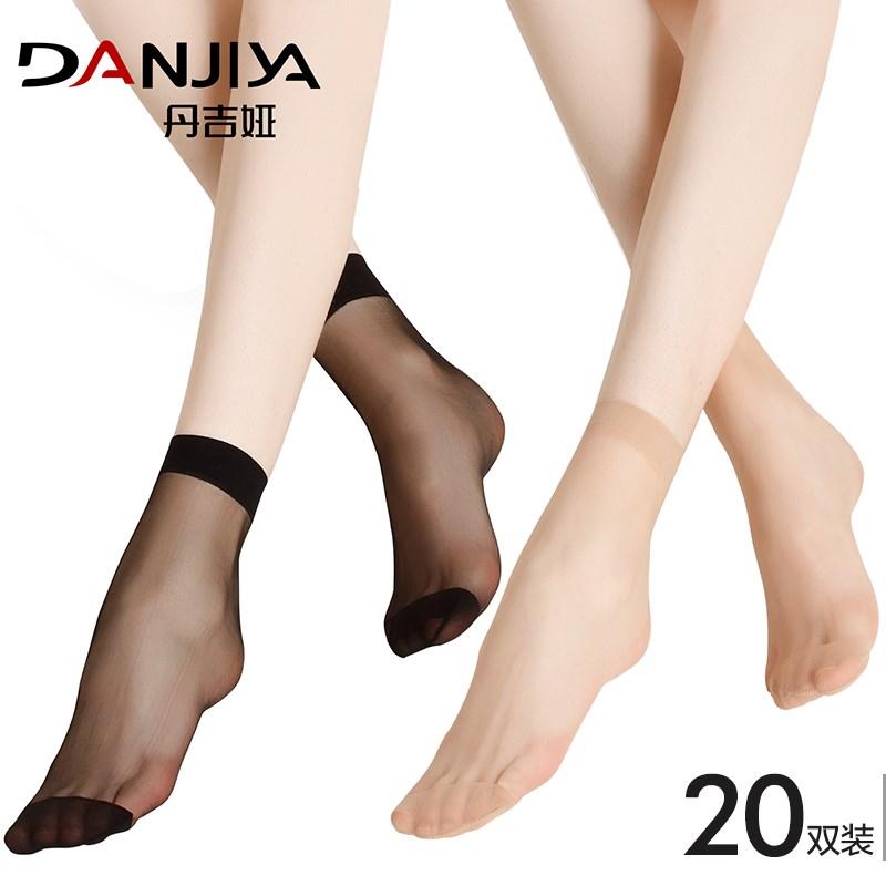 春季短款丝袜女夏超薄款隐形防勾丝耐磨袜子钢肉黑色水晶丝玻璃丝,可领取元淘宝优惠券