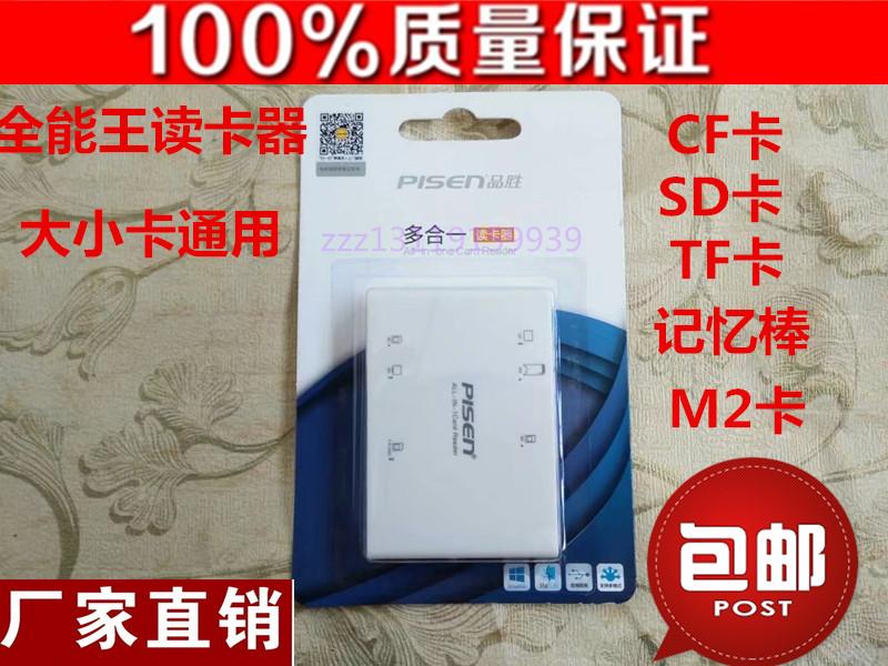 尼康P7000 P7100 P7700 P7800D5600 D3400 D7200 D5500全能读卡器