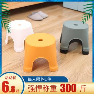 小凳子塑料踩脚凳加厚板凳防滑家用儿童凳卡通脚踏宝宝胶凳矮凳子